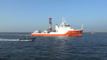 China Geological Survey ship visits Karachi for hydrocarbon research.