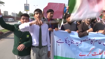 Pakistani school children rally to express solidarity with Kashmiri people.